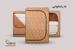 hometex bedding wardrobe in different colors