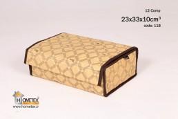 hometex cream handy box