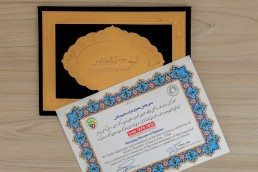 hometex certificate of appreciation erbil expo 2019 text