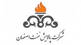 hometex client isfahan oil refinery company