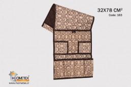 hometex remote control organizer square design