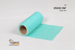 hometex turquoise and white striped roll paper