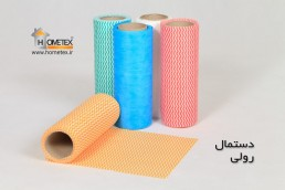 hometex roll paper set in different colors