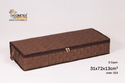 hometex brown underbed storage