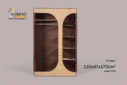 hometex light cream wardrobe open